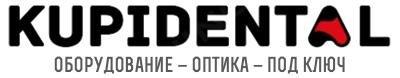 Магазин стоматологического оборудования - KupiDental.Ru