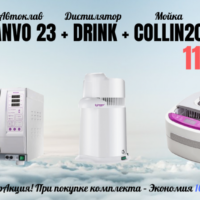Фотография Комплект Woson 3в1: Tanvo C23 + Collin20 + Drink