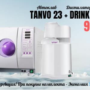 Фотография Комплект Woson 2в1: Tanvo C23 + Drink