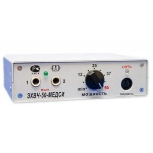 Product photo: ЭХВЧ-50-МЕДСИ - высокочастотный электрохирургический аппарат