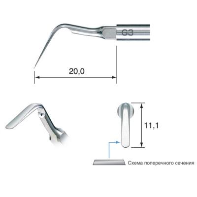 Фото - G3 - насадка к скейлерам Varios для удаления зубного камня (для NSK/Satelec) | NSK Nakanishi (Япония)