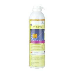 Product photo: Масло-спрей AR для высокоскоростных и турбинных наконечников