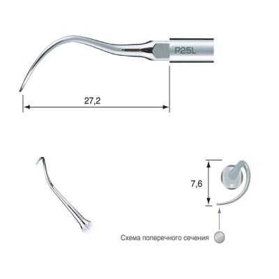 Product photo: P25L-E - пародонтологическая насадка с левосторонним изгибом (для скалеров EMS)   NSK Nakanishi (Япония)