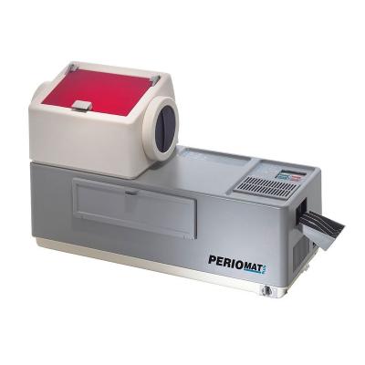 Фото - Periomat Plus - проявочная машина для интраоральных рентгеновских пленок | Dürr Dental (Германия)