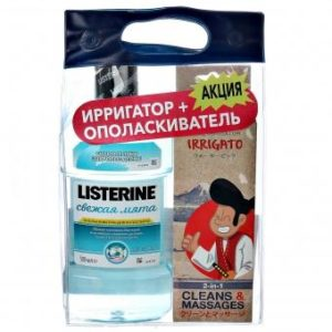 """Product photo: Распродажа!!! Мануальный ирригатор """"IRRIGATO"""" + ополаскиватель """"LISTERINE"""" 0"""
