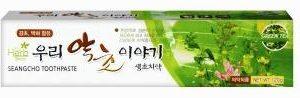 "Product photo: Зубная паста ""Our Herb Story"" Green tea С экстрактом зеленого чая"