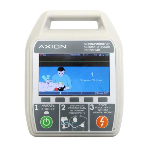 Фото - ДА-Н-02 АКСИОН - автоматический наружный дефибриллятор профессионального применения | AXION (Россия)